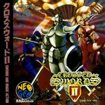 Crossed Swords II NGCD Cover