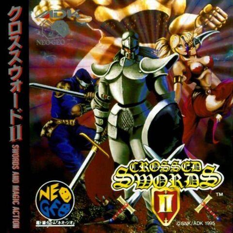 File:Crossed Swords II NGCD Cover.jpg