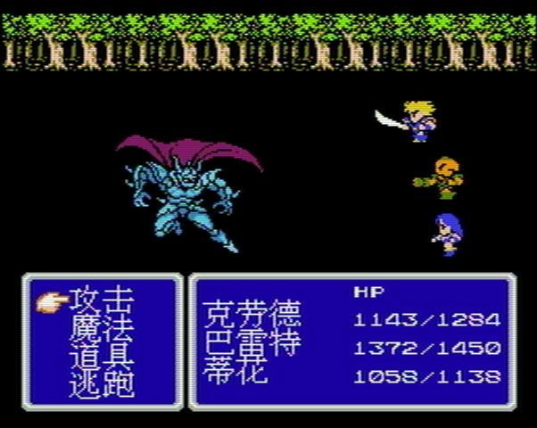 File:Final-fantasy-7-vii-nes-famicom-barrett.jpg