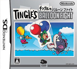 File:Tingle's Balloon Fight2 DS.jpg