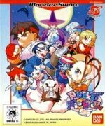 Pocket Fighter WS