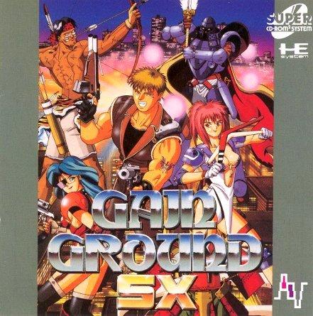 File:Gain ground sx.jpg