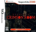 Crimson Room DS Cover