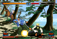 LastBlade2Screenshot