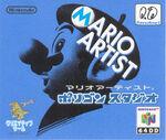 Mario Artist Polygon