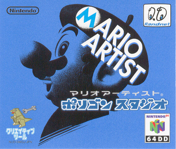 File:Mario Artist Polygon.jpg