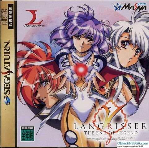 File:Langrisser-V -The-End-of-Legend-Saturn-JAP.jpg