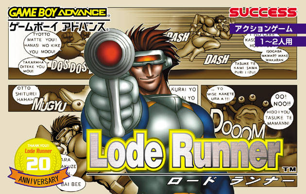 File:Lode runner.jpg