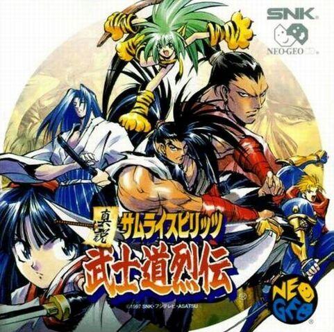 File:Samurai Shodown RPG NGCD cover.jpg
