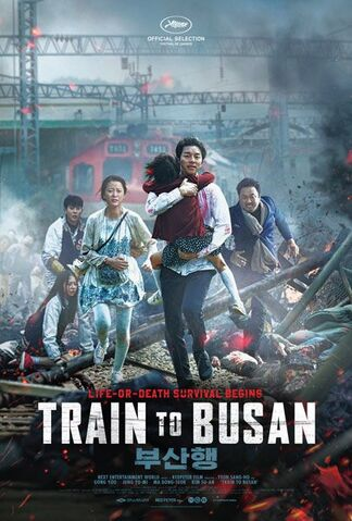 File:Train to Busan.jpg