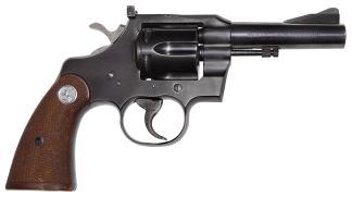 File:324px-Colt Trooper.jpg