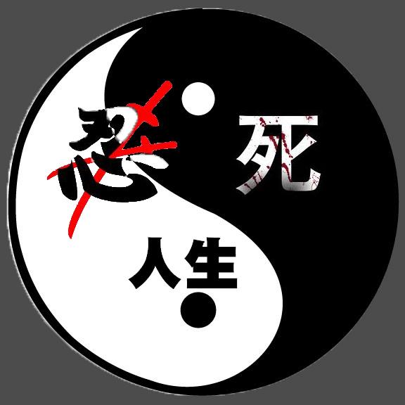 FileAkuma Yakuza Clan ...