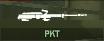 WRD Icon PKT