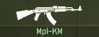 WRD Icon Mpi-KM