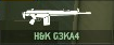 WRD Icon H&K G3KA4