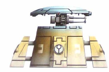 File:Drone sentry (2).JPG