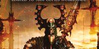Games Day Anthology 2011/12 (Anthology)