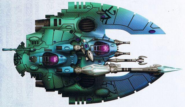 File:Mymeara Fire Prism Grav-Tank.jpg