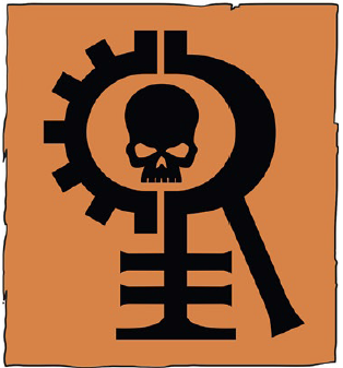 File:Ryza Skitarii Icon.png