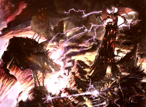 File:Realm of Chaos-0.jpg