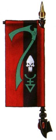 File:Jade Scythe Shrine banner.jpg