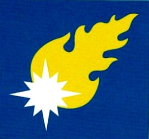 File:Marines Errant Chapter Symbol.png