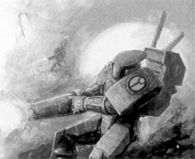 File:XV15 Stealthsuit 1.jpg
