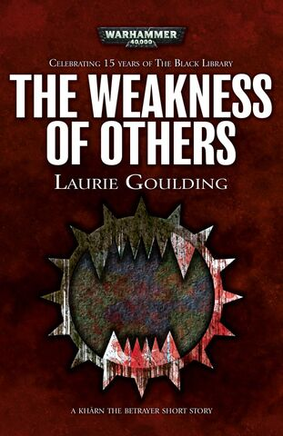 File:Weakness of others.jpg