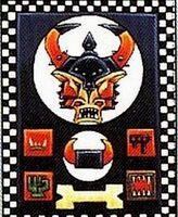 Ghaz's Banner