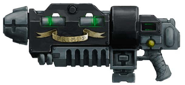File:Grav-Gun.png
