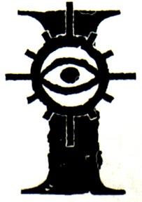 File:Adeptus Astra Telepathica Symbol.jpg