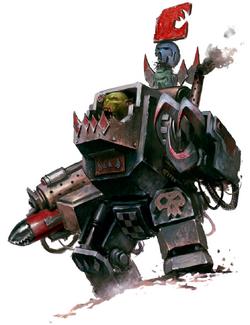 Ugrat Mega Armour