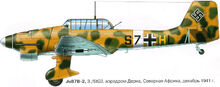 21 Ju87B-2 III-StG3 North Africa