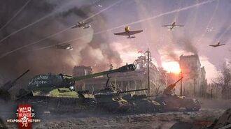 War Thunder Update 1.70.1945-0