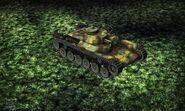 Japanese Medium Tank