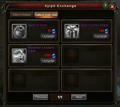 SylphExchange2