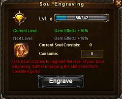 Soul eng