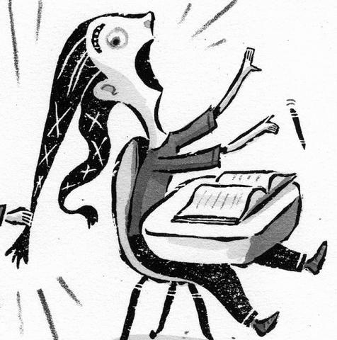 File:Leslie Illustration.PNG