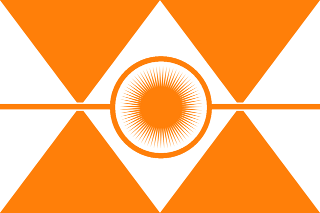 File:Flag of the Alsoras Empire.png