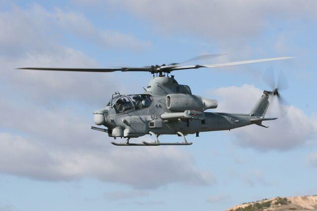 File:AH-16Z Super Orca.jpg