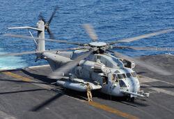 CH-62H Super Dragon