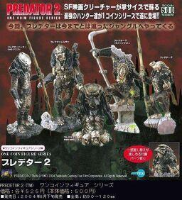 Predator 2 (Kotobukiya)