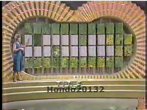 list of categories wheel of fortune history wiki