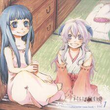 Higurashi chara book 1