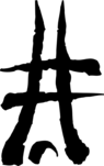 LogoTribeWardersofMen
