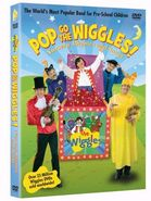 Pop-goes-the-wiggles