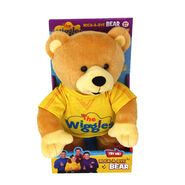 Rock-A-Bye Bear1 grande