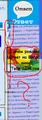 Миниатюра для версии от 04:12, июля 15, 2014