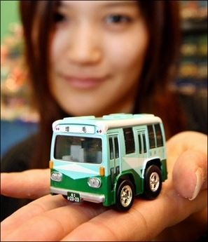 AsianWomanToyBus