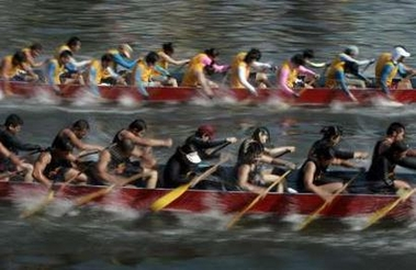 DragonBoatRace